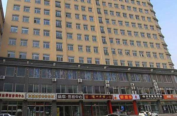 锦地商务大厦