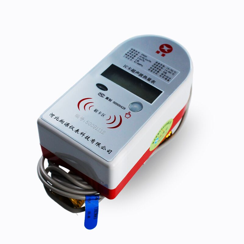 IC卡超声波万博世界杯备用网址